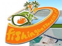 Fishingbass and Ski Motos de Agua