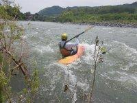 Explore in Kayak