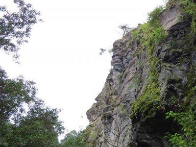 Parque Ecoturístico Dos Aguas Visitas Guiadas