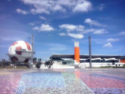 Tour safari y museo interactivo en Pachuca niños