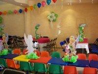 Party salon