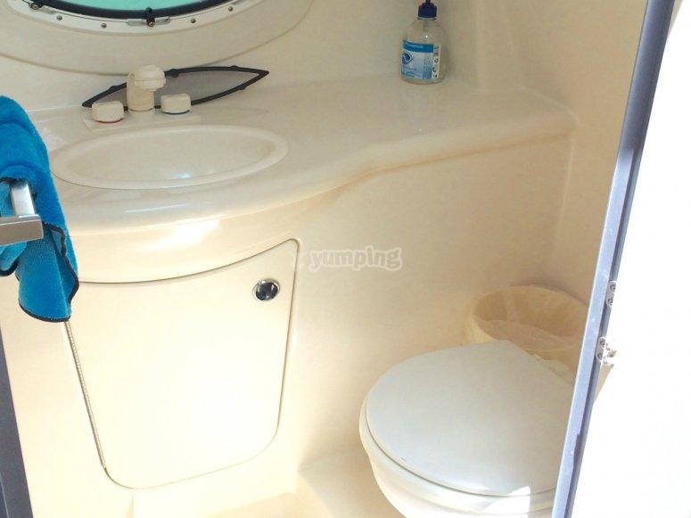 los interiores de nuestro baño.jpg
