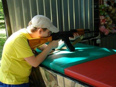 Airsoft gun experience in Puebla
