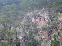 Rapel Michoacan