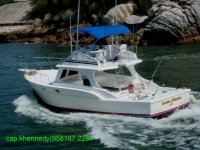 Our fishing boat