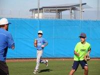 campamentos de beisbol en estados unidos
