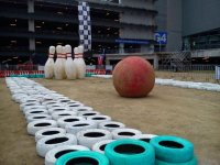 games for your events