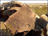 Archaeological walks